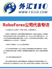 Una ricetta per il successo Forex